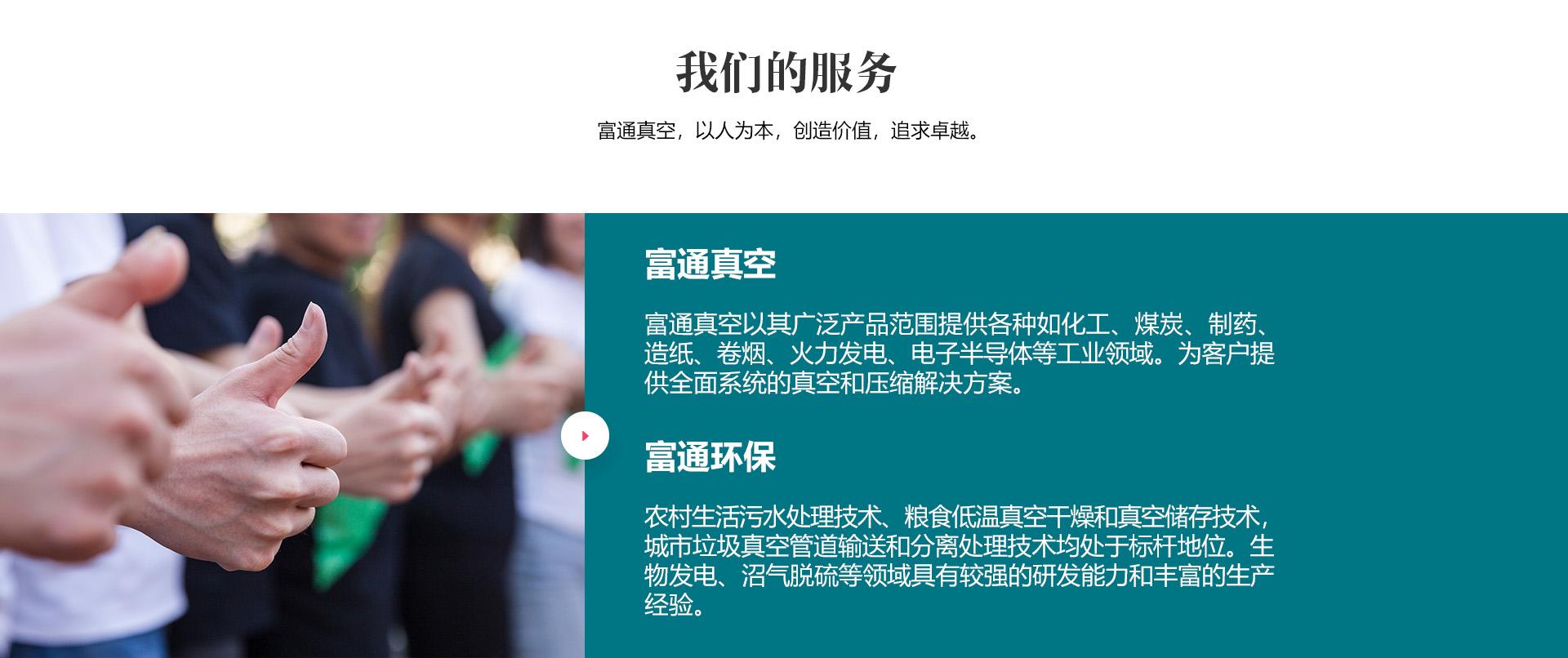 安徽雷火电竞app官网下载服务