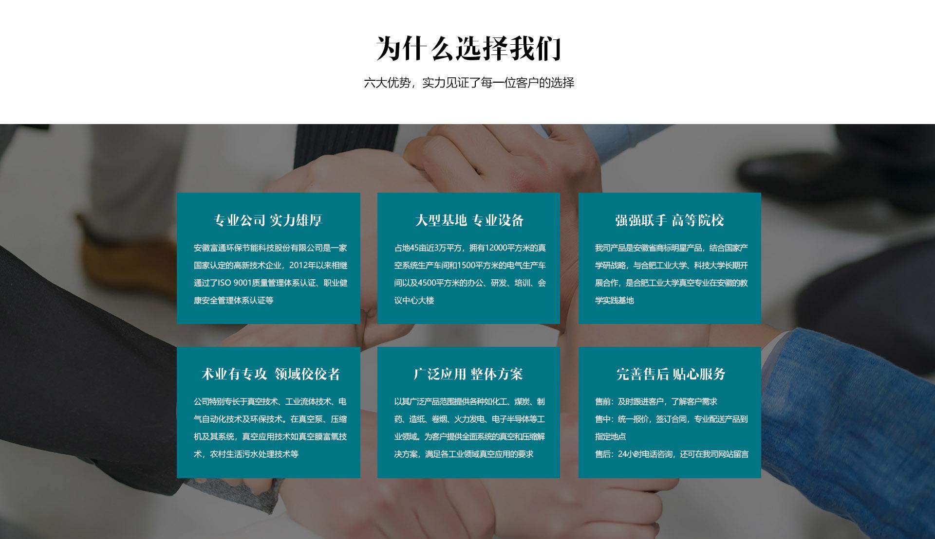 安徽雷火电竞app官网下载选择多元化